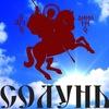 Паломничество   Солунь