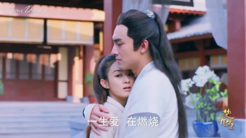 Легенда о Чу Цяо. Поцелуй и прощание. 48 серия