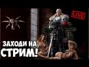 【Gothic 1 Dark Mysteries】7『ИГРАЕМ В ИГРУ ВСЕХ ВРЕМЕН! ЗА КАКОЙ ЛАГЕРЬ ПОЙДЕМ!』