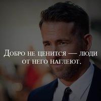 Denis Kotov
