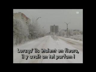 Припять, зима 1996 года.