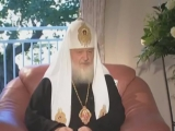Патриарх кличка Кирилл сказал Славяне люди 2-го сорта почти звери.