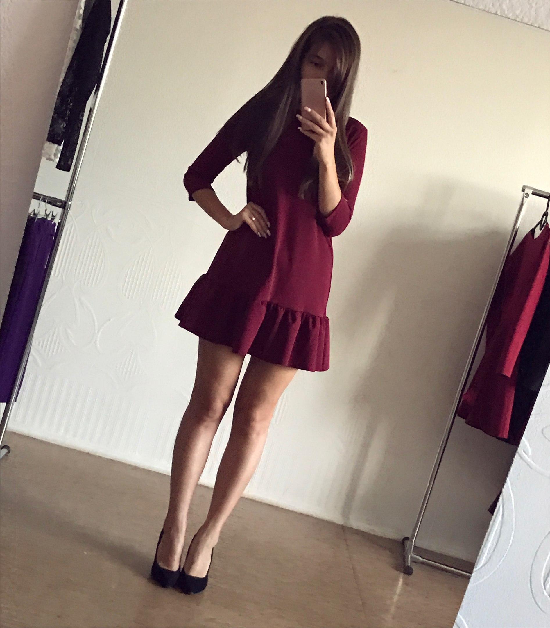 Платье 1550 р