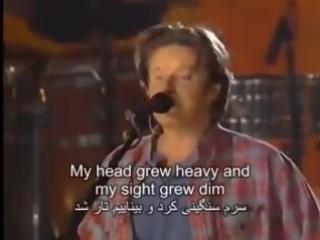 КАЛИФОРНИЯ - Боже! Я нашел этот концерт 1994 года