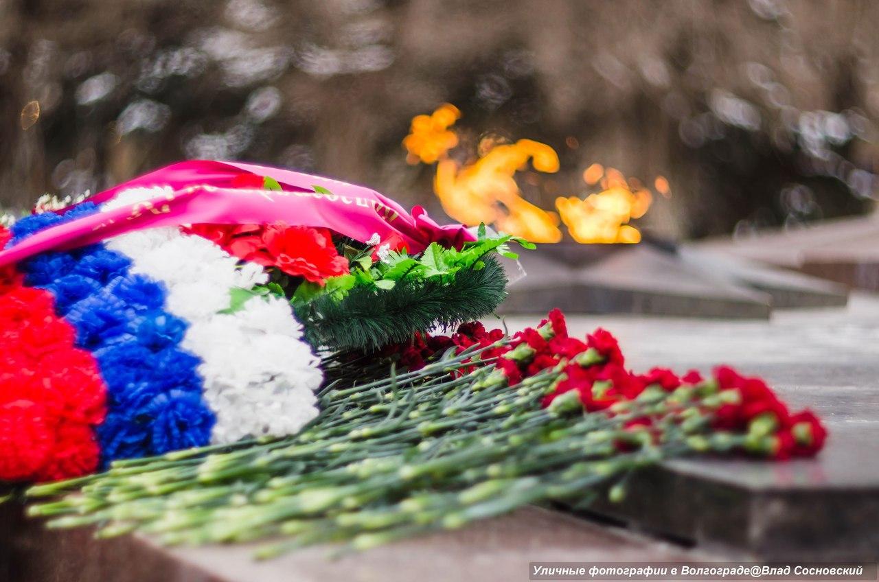 2 февраля День воинской славы России — День победы в Сталинградской битве в 1943 году.