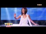 Ольга Бузова - Люди не верили (Дом 2 10 04 2017)