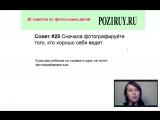 Detisoveti-6-Капризы