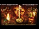 1408 ( 2007 Mikael Hafstrom ) Официальный Трейлер - Official Trailer