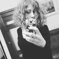 Кристина Брегид
