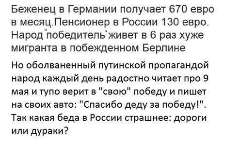 https://pp.vk.me/c837532/v837532561/7a45/jomQw6LgIco.jpg