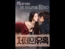 Sister In Laws Seduction 2017 [Korean]