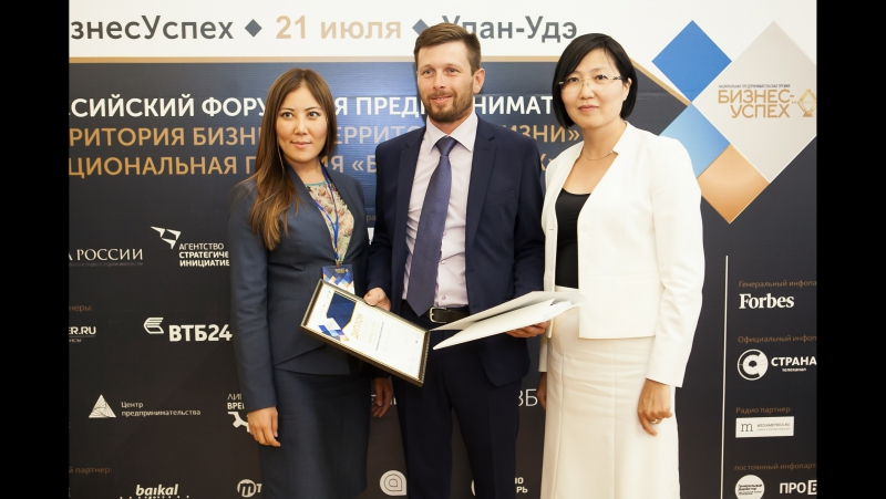 «Бизнес-Успех» в Улан-Удэ. Репортаж «Вести-Бурятия»