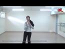 Анна Грушнёва Арт-энергетика - Герой не моего романа 1 - Юлия Началова 20.04.2017