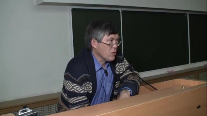 Дубынин Вячеслав - Мозг подражание и сопереживание (разговор о зеркальных нейронах)