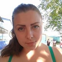 Екатерина Савочкина