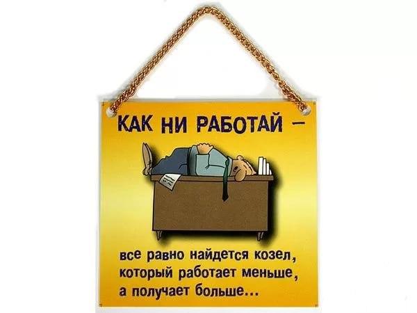 Александр Вольхин   Ижевск