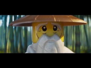 ЛЕГО Ниндзяго Фильм - LEGO Ninjago - Трейлер