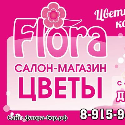 Екатерина Флора