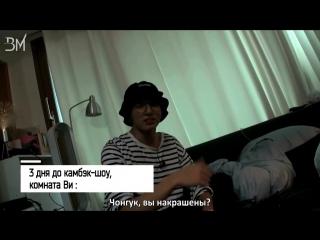 [RUS SUB][18.09.17][COMEBACK SHOW - BTS DNA] Teaser D-3