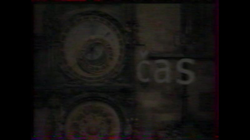 Staroetv.su / Анонсы и реклама (ТНТ, июль 2005). 4