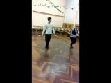 репетиция перед весенним балом (ч.2)