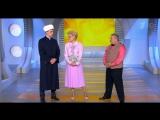 Суть веры и молитвы мусульманской. Жить здорово - ТВ