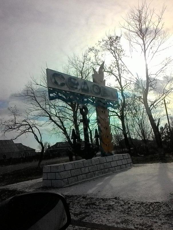 Ольга Ольгина | Донецк