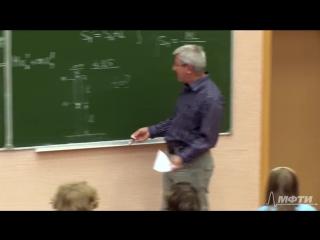 Physics-Mechanics-S02-Муха в пробирке