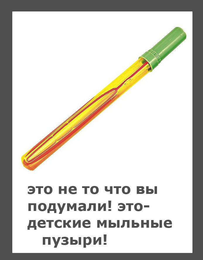 Цех пластмассовых изделий горел на Львовщине - Цензор.НЕТ 2994