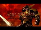 World of Carnage- Legend of Darion  Valhalla PROMO VIDEO