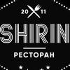 Ресторан «Shirin» Москва Щербенка