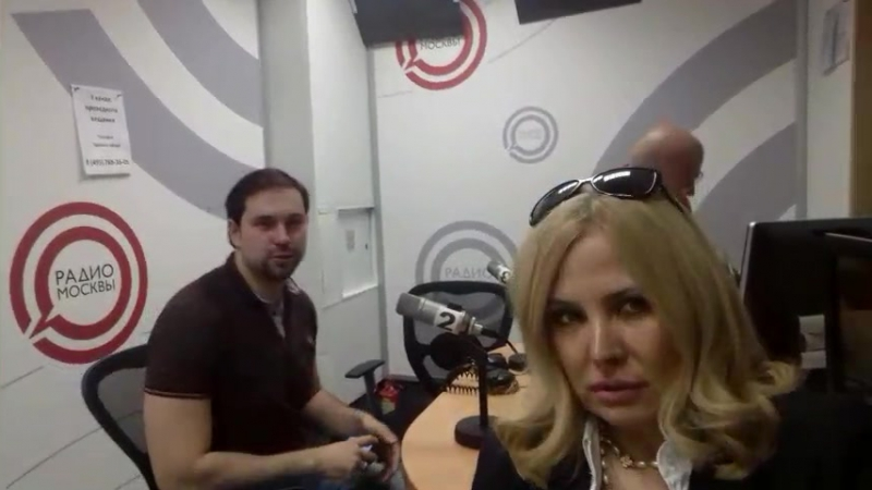 🔴Начало прямого эфира. Радио Москвы. 🔴Тема: