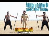 Yuddh Kar Le Tu Veer Hai (Yuddham Cheyara) — «Asura» Hindi Dubbed Full Video Song