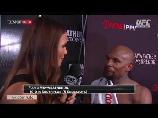 Mayweather vs McGregor: Интервью Флойда Мейвезера