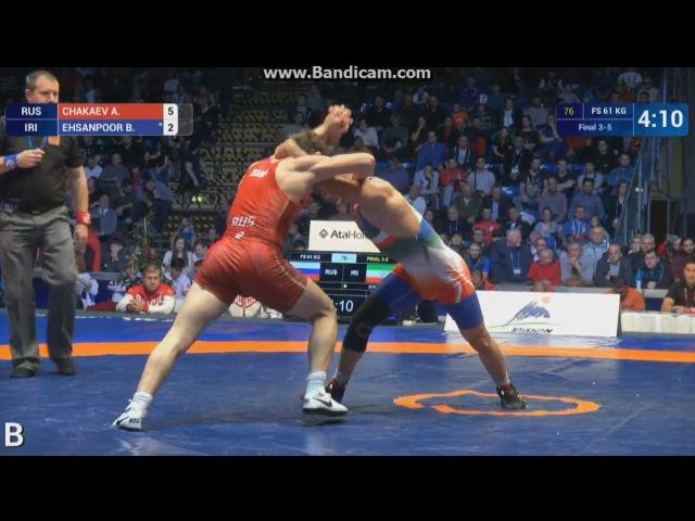 BRONZE: Akhmed CHAKAEV (RUS) vs. Behnam eshagh EHSANPOOR (IRI) 61кг