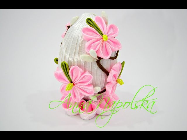 Писанка Сакура канзаши. Пасхальное яйцо Сакура своими руками. Easter egg kanzashi