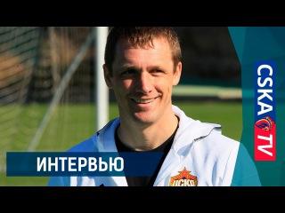 Гончаренко: Люблю заниматься с молодыми игроками