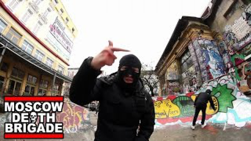 Moscow Death Brigade Brother Sisterhood Official Video