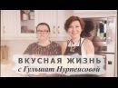 Семейный рецепт пышных баурсаков