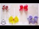 Фигурные шаблоны для бантиков. Канзаши. Простые МК / DIY. Kanzashi. Figure templates for bows.
