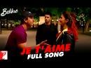 Je T'aime Full Song Befikre Ranveer Singh Vaani Kapoor Vishal Dadlani Sunidhi Chauhan