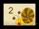 Число і цифра 2 Лічба предметів і порівняння чисел Знаки «більше», «менше», «дор