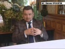 бизнес тренер Денис НЕЖДАНОВ о стиле бизнеса и жизни лидеров Forbes