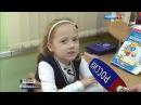 Детские часы с GPS-трекером Wonlex - Smart baby watch Q50