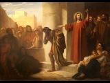 Разговор Господа Иисуса Христа с богатым юношей. Прот. Андрей Ткачев