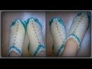 домашние следочки - тапочки детские, вязание спицами