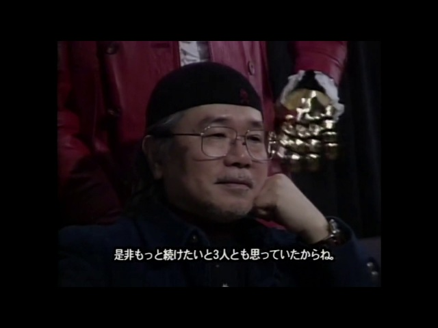 Daft Punk Leiji Mastumoto - Interstella 5555 Interview [High Quality] *Read Description