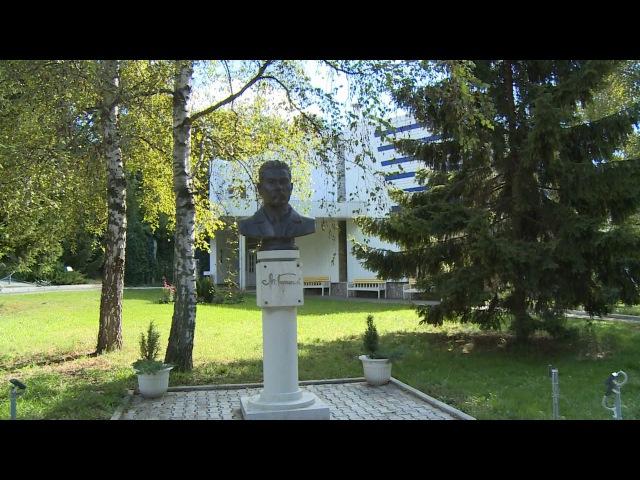 Клинический санаторий им. М.Горького, Воронежская область