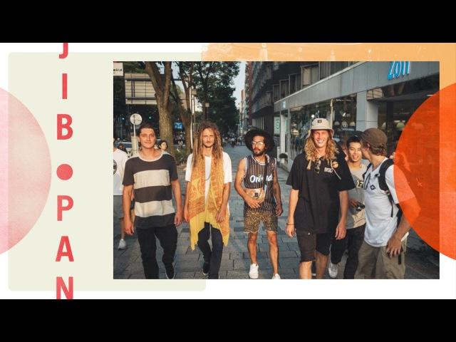 JIB PAN Lahsaan Kobza Reed Stark Colin Varanyak in Tokyo Japan RideBMX