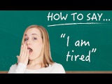 German Lesson (57) - How to Say